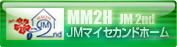MM2h_banner