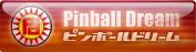 pinball_banner